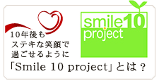 Smile 10 project
